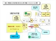 floor-map-2F-0611.jpg
